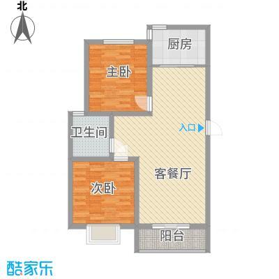 第一街区傲湖99.30㎡第一街区户型图7#T户型2室2厅1卫1厨户型2室2厅1卫1厨