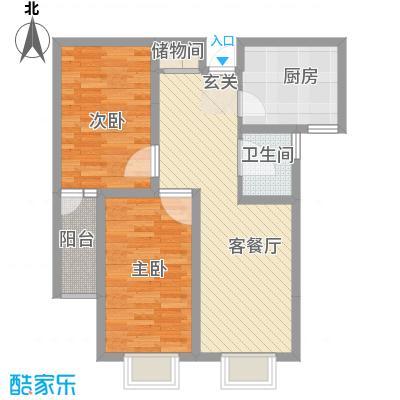 第一街区傲湖85.96㎡第一街区户型图7#S户型2室2厅1卫1厨户型2室2厅1卫1厨