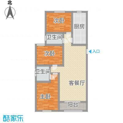 第一街区傲湖128.16㎡第一街区户型图D户型户型10室