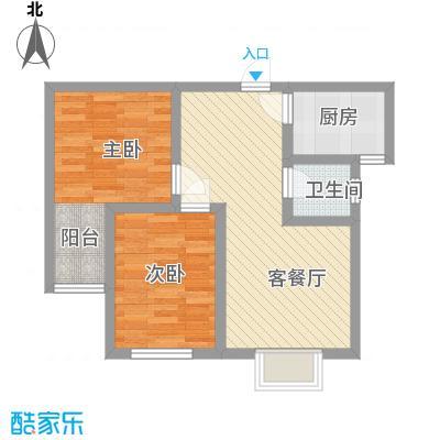 第一街区傲湖68.92㎡第一街区户型图5#L户型2室2厅1卫1厨户型2室2厅1卫1厨