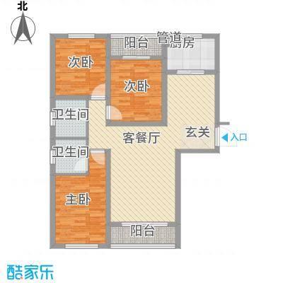 上城水岸120.00㎡3-2-2(反)户型3室2厅2卫