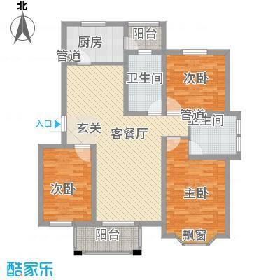 小安舍新村135.00㎡3室