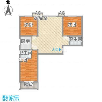 信通花园二期133.00㎡A户型3室2厅2卫