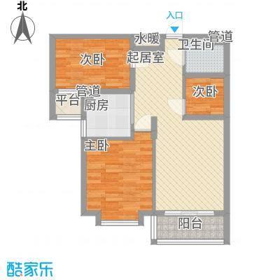 信通花园二期87.00㎡3室2厅1卫87㎡户型3室2厅1卫1厨