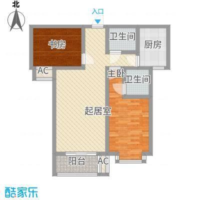 信通花园二期94.00㎡D户型2室2厅2卫