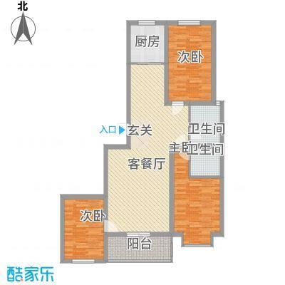 水悦145.64㎡E户型145.64户型3室2厅2卫1厨