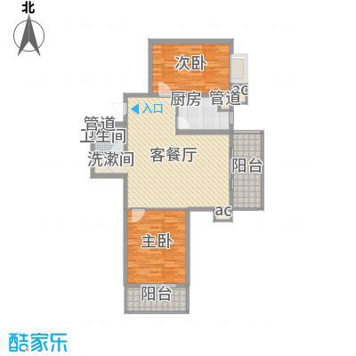 北辰广场98.48㎡北辰广场户型图户型I2室2厅1卫户型2室2厅1卫