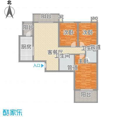 北辰广场120.38㎡北辰广场户型图户型E3室2厅2卫户型3室2厅2卫