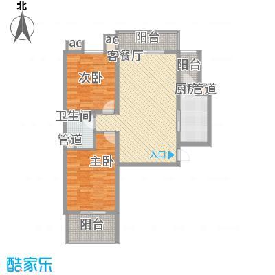 北辰广场101.34㎡北辰广场户型图户型F2室2厅1卫户型2室2厅1卫