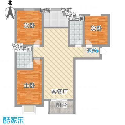 北部时光128.47㎡北部时光户型图I1户型128.47㎡3室2厅2卫1厨户型3室2厅2卫1厨