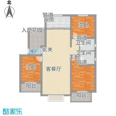 北部时光148.70㎡北部时光户型图G4户型148.7㎡3室2厅2卫1厨户型3室2厅2卫1厨