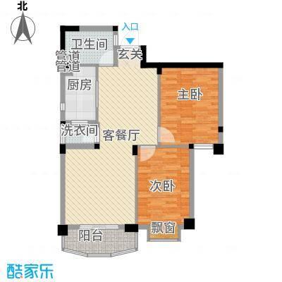 航天花园三期户型图户型D 2室2厅1卫