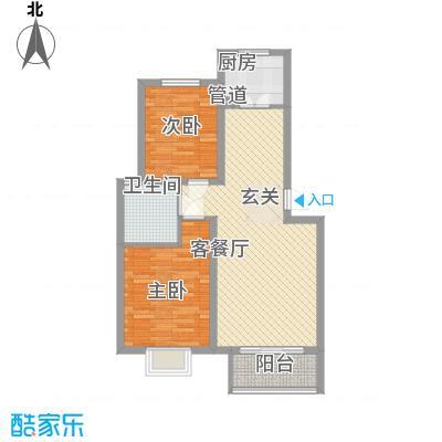 南豆新村93.58㎡南豆新村户型图2-2-93.582室2厅1卫1厨户型2室2厅1卫1厨
