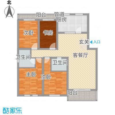 欧陆园139.95㎡欧陆园户型图4室2厅2卫1厨户型10室