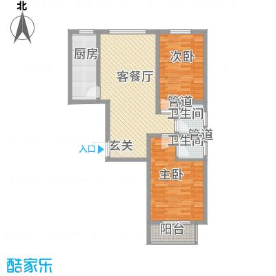 居美颐园100.50㎡居美颐园户型图D-01户型100.50平米2室2厅2卫户型2室2厅2卫