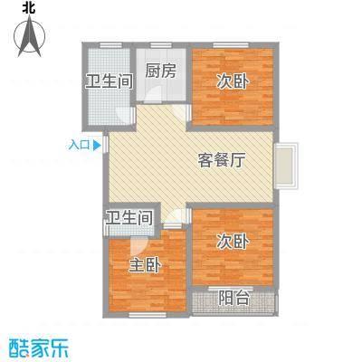 第一街区傲湖119.50㎡第一街区户型图7#R户型3室2厅2卫1厨户型3室2厅2卫1厨