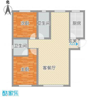 康太家园125.75㎡A户型2室2厅2卫1厨