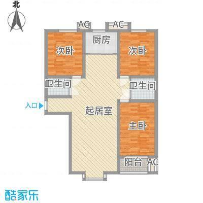 信通花园二期143.00㎡B户型3室2厅2卫