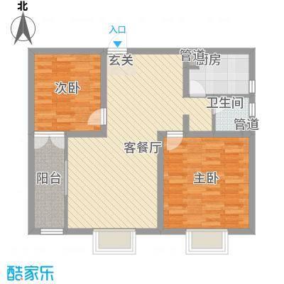金马国际91.16㎡金马国际91.16㎡10室户型10室