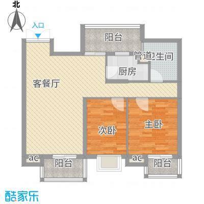 翠微品墅102.36㎡翠微品墅户型图B-2h2室2厅1卫户型2室2厅1卫