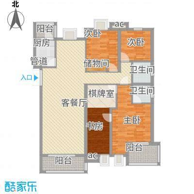 翠微品墅163.43㎡翠微品墅户型图B-2q2室4厅2卫户型2室4厅2卫