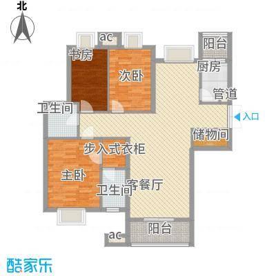 翠微品墅142.17㎡翠微品墅户型图B-2k3室2厅2卫户型3室2厅2卫