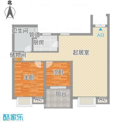 翠微品墅别墅翠微品墅别墅户型图B-2m户型10室