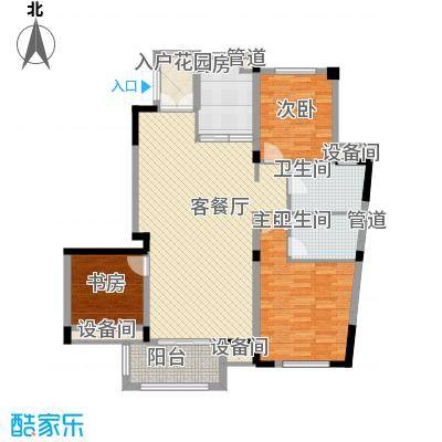 星汇半岛129.21㎡星汇半岛户型图星悠庭E6户型3室2厅2卫1厨户型3室2厅2卫1厨