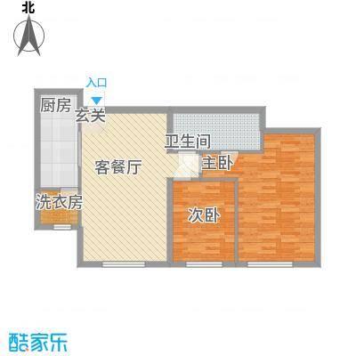 中央悦城户型图简悦A1户型 2室2厅1卫1厨