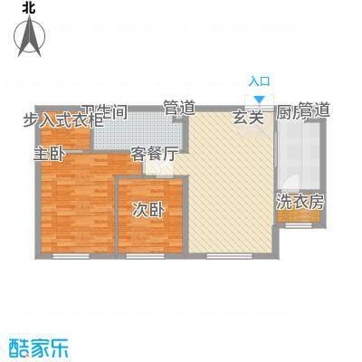 中央悦城户型图3、4#楼A2户型 2室2厅1卫1厨