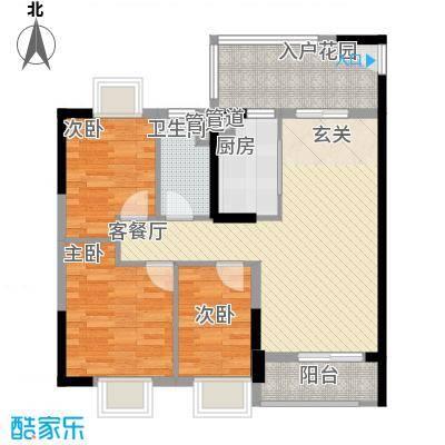 GOGO Park万荟时代户型图4栋海洋之心 3室2厅1卫1厨