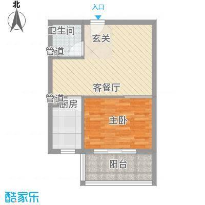 蓝岛书香苑58.86㎡一室两厅58.86平户型1室2厅1卫1厨