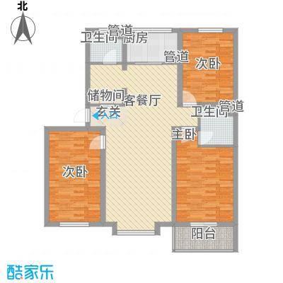 蓝岛书香苑134.42㎡三室两厅134.42平户型3室2厅2卫1厨