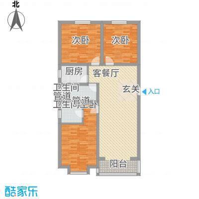蓝岛书香苑130.01㎡三室两厅130.01平户型3室2厅2卫1厨