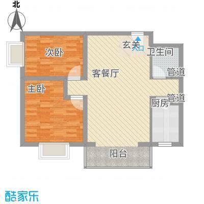 蓝岛书香苑92.28㎡两室两厅92.28平户型2室2厅1卫1厨