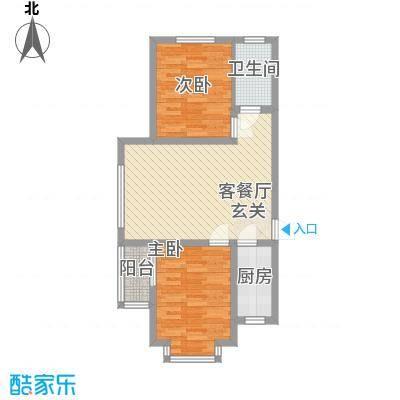博爱雅苑81.35㎡A户型81.35平米户型2室2厅1卫