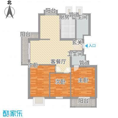 丰乐公寓110.00㎡3室户型3室2厅2卫1厨