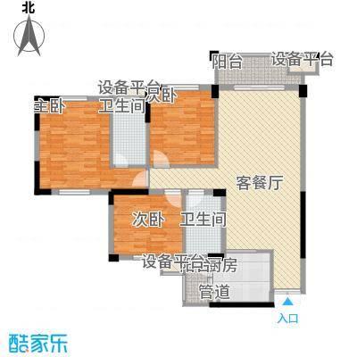 水木庭苑117.10㎡A户型3室2厅2卫