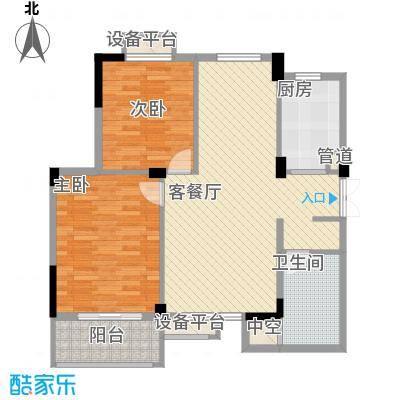 水木庭苑87.90㎡I户型2室2厅1卫