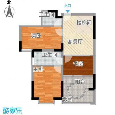 闽东国际城80.00㎡二号楼户型2室2厅2卫1厨