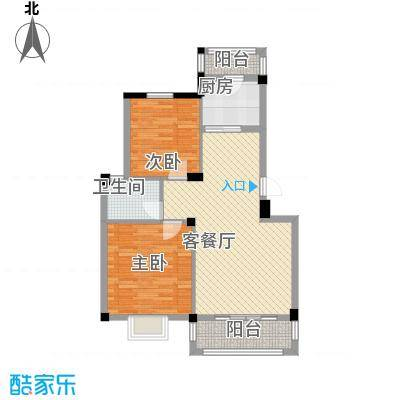 南国明珠二期95.62㎡三期5栋C1户型2室2厅1卫1厨
