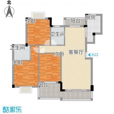 南国明珠二期125.04㎡三期10#、11#G户型3室2厅2卫1厨