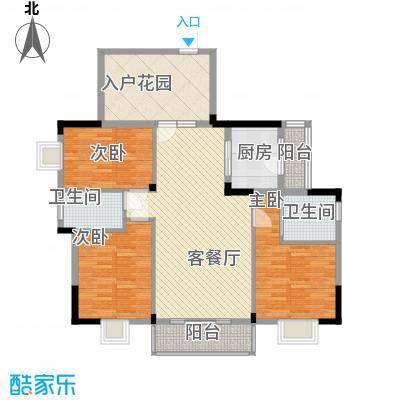 南国明珠二期125.31㎡三期3栋G1户型3室2厅2卫1厨