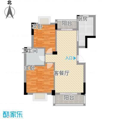 南国明珠二期90.67㎡三期3、4、5栋D户型2室2厅1卫1厨