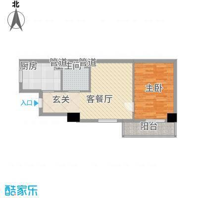 顶�广场71.00㎡顶�广场户型图一期A4户型1室1厅1卫1厨户型1室1厅1卫1厨