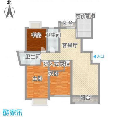 翠微品墅141.26㎡C4户型3室2厅2卫