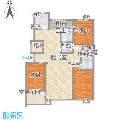 泊爱蓝岛154.00㎡泊爱蓝岛户型图三室两厅两卫3室2厅2卫1厨户型3室2厅2卫1厨