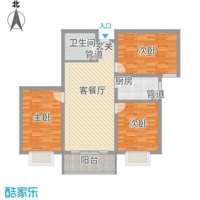 麒麟国际122.94㎡麒麟国际户型图2#B户型3室2厅1卫1厨户型3室2厅1卫1厨