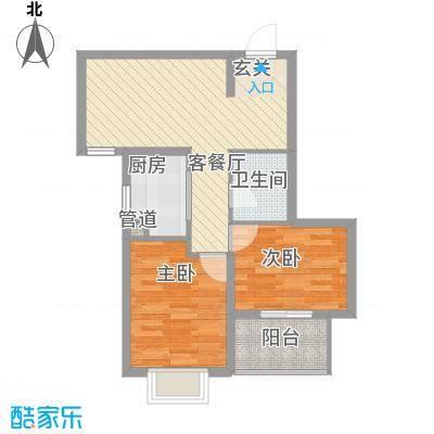 麒麟国际74.93㎡麒麟国际户型图1#E户型2室2厅1卫1厨户型2室2厅1卫1厨