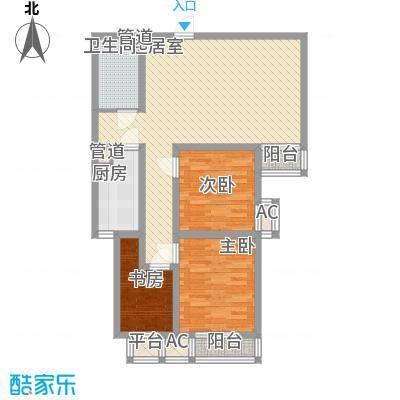 翰林观天下98.99㎡翰林观天下户型图B-2户型3室2厅1卫1厨户型3室2厅1卫1厨